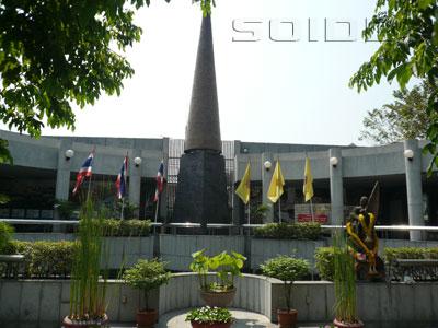 A photo of 14 October 73 Memorial