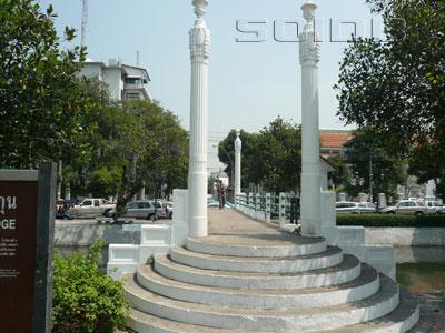 ภาพของ สะพานปีกุน