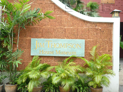 ジム・トンプソンの家の写真