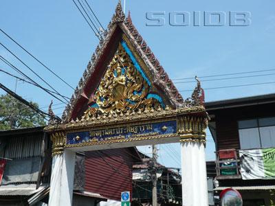 A photo of Wat Chaturamit Pradittharam