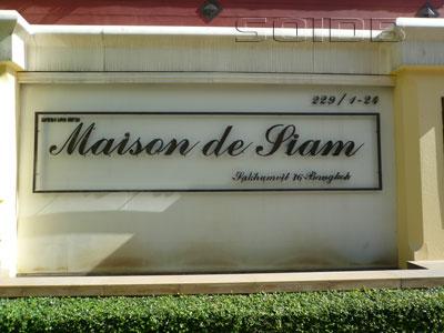 メゾン・デ・サイアムの写真