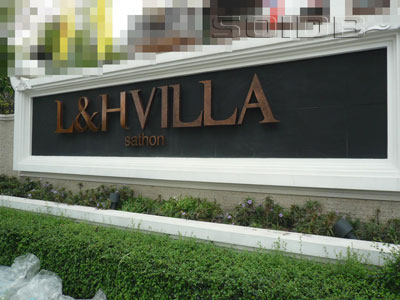 A photo of L&H Villa Sathorn
