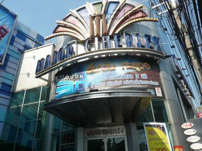 A photo of The Mall 4 Ramkhamhaeng