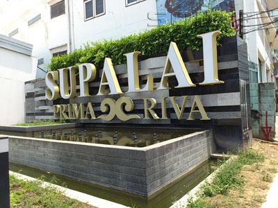 スパライ・プリマ・リバの写真