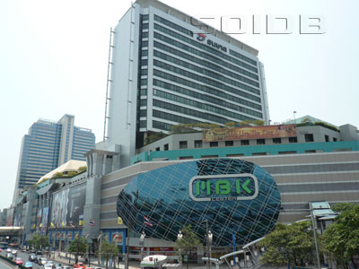 A photo of MBK Tower