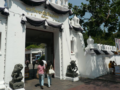 SoiDB - Silpakorn University - Wang Tha Pra Campus [Bangkok ...