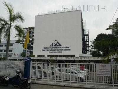 NISTインターナショナル・スクールの写真