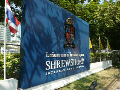 A photo of Shrewsbury International School