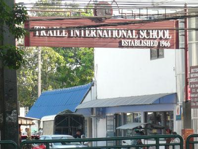 ภาพของ โรงเรียนนานาชาติ เทร็ลล์