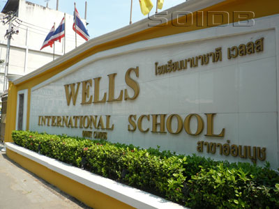 A photo of Wells International School - On Nut Campus