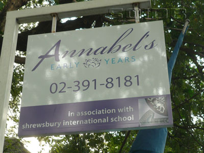 A photo of Annabel's Early Years