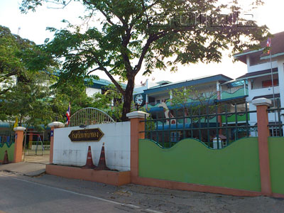 A photo of Tubtong School