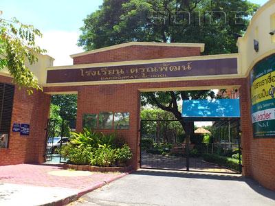 A photo of Daroonpat School