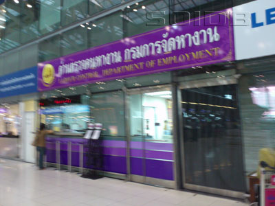 A photo of Labour Control Department Of Employment - Suvarnabhumi Airport