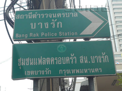 Bang Rak Police Station