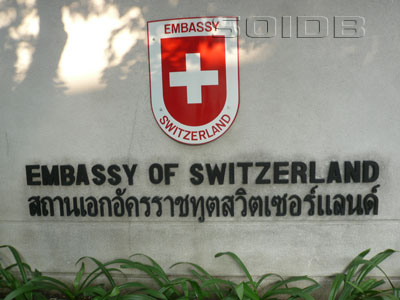 ภาพของ สถานทูต สวิสเซอร์แลนด์