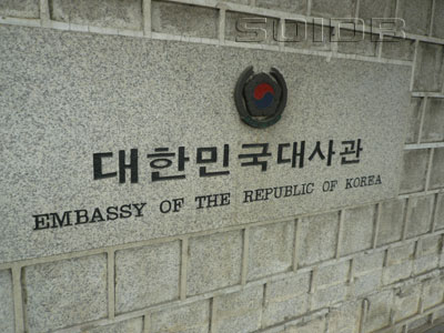 Korea Embassy in Thailand