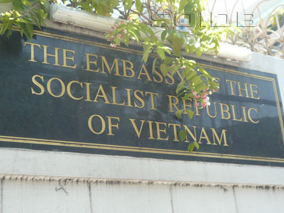 A photo of The Embassy of the Socialist Republic of Vietnam