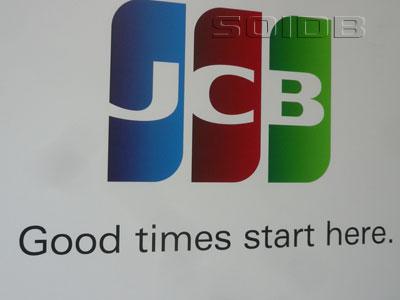 JCBプラザの写真