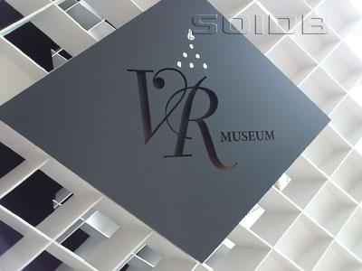 ภาพของ พิพิธภัณฑ์ วีอาร์