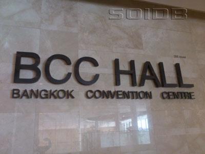 バンコク・コンベンション・センター - セントラル・ラップラオの写真