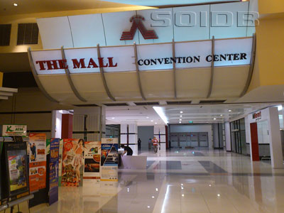 A photo of The Mall Convention Center - Bangkapi