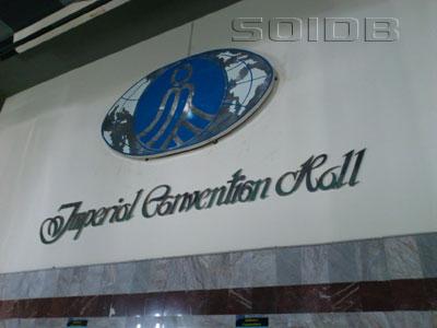 インペリアル・コンベンション・ホールの写真