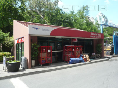 A photo of Sindhorn Post Office