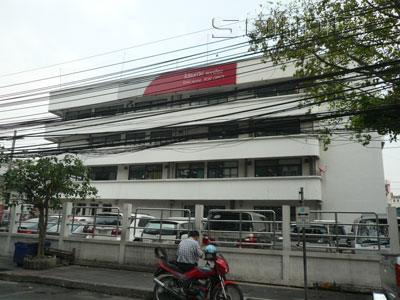 Rong Muang Post Office