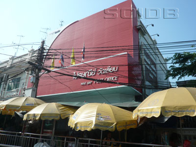 A photo of Wat Liap Post Office