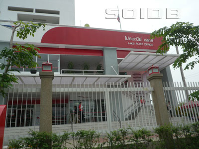 A photo of Laksi Post Office
