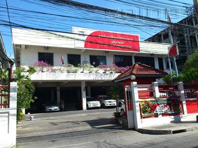 A photo of Bodindecha Bulk Posting Centre