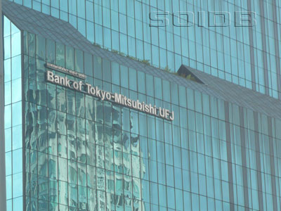 A photo of Bank of Tokyo-Mitsubishi UFJ - Bangkok Branch