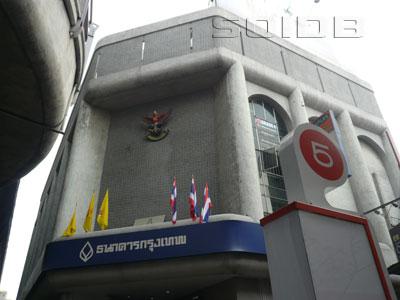 バンコク銀行 - サイアム・スクエアの写真