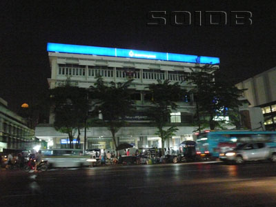 A photo of Bangkok Bank - Pratu Nam