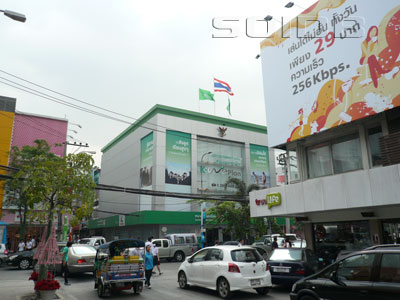 A photo of Kasikorn Bank - Siam Square