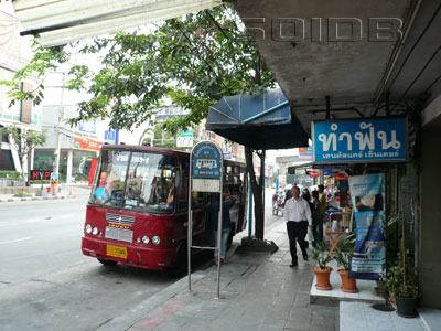 A photo of Sukhumvit Soi 55 (Soi Thong Lo)