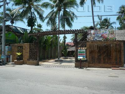 A photo of Banpu Koh Chang Hotel