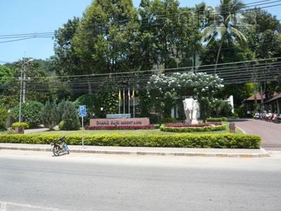 A photo of Chang Buri Resort & Spa