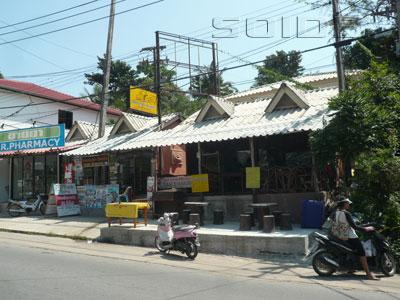 A photo of Phu Pha Resort
