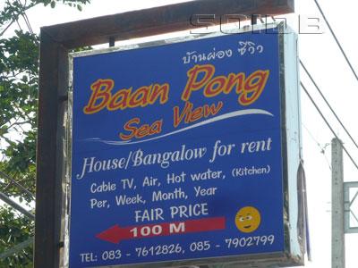 A photo of Baan Pong Sea View