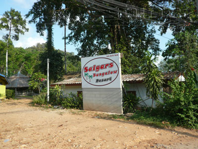 A photo of Saigars Bungalow Resort