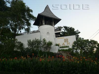 A photo of Aana Resort & Spa