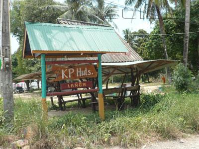 KPハットの写真