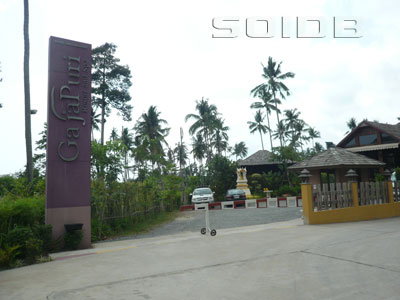 A photo of Gajapuri Resort and Spa