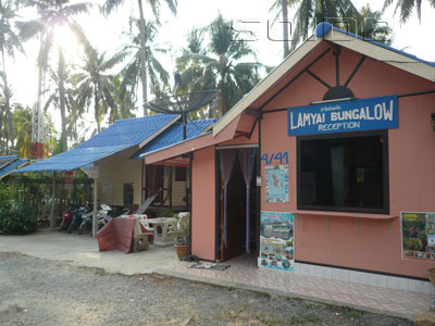 A photo of Lamyai Bungalow