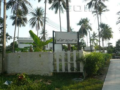 A photo of Warapura Resort & Restaurant