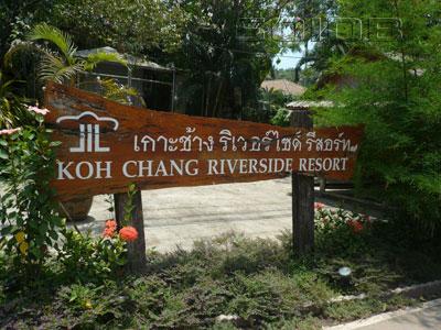 A photo of Koh Chang Riverside Resort