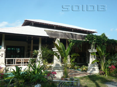 A photo of Salakphet Seafood Resort & Spa