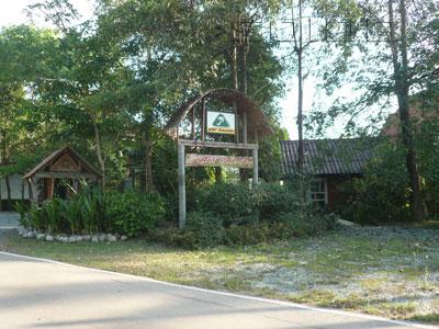 A photo of Judo Resort